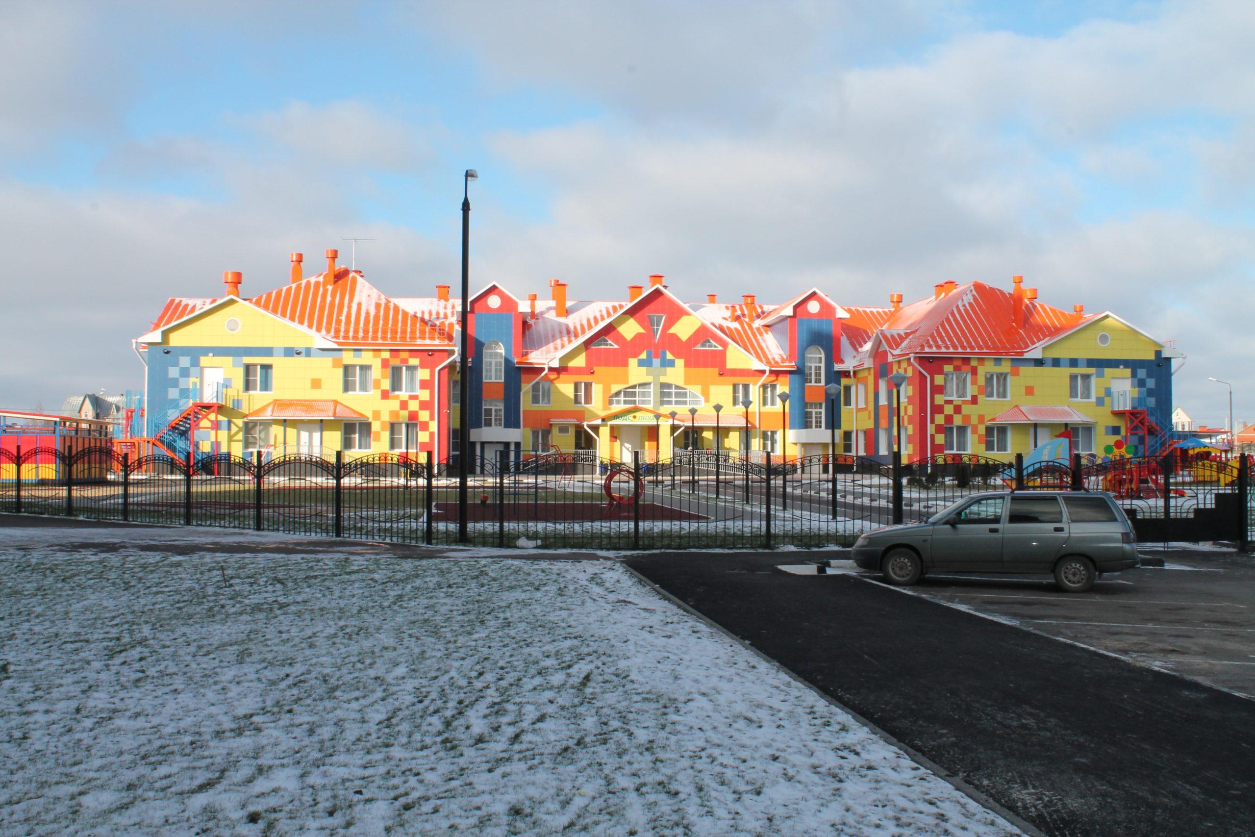 Детский сад ПОДСОЛНУХКровля, межэтажные перекрытия, фасады