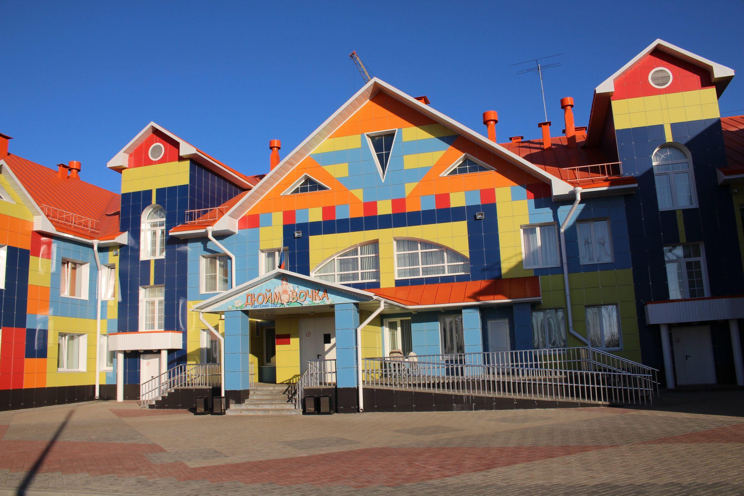 Детский сад ДЮЙМОВОЧКАКровля, межэтажные перекрытия, фасады